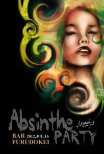 absintheparty