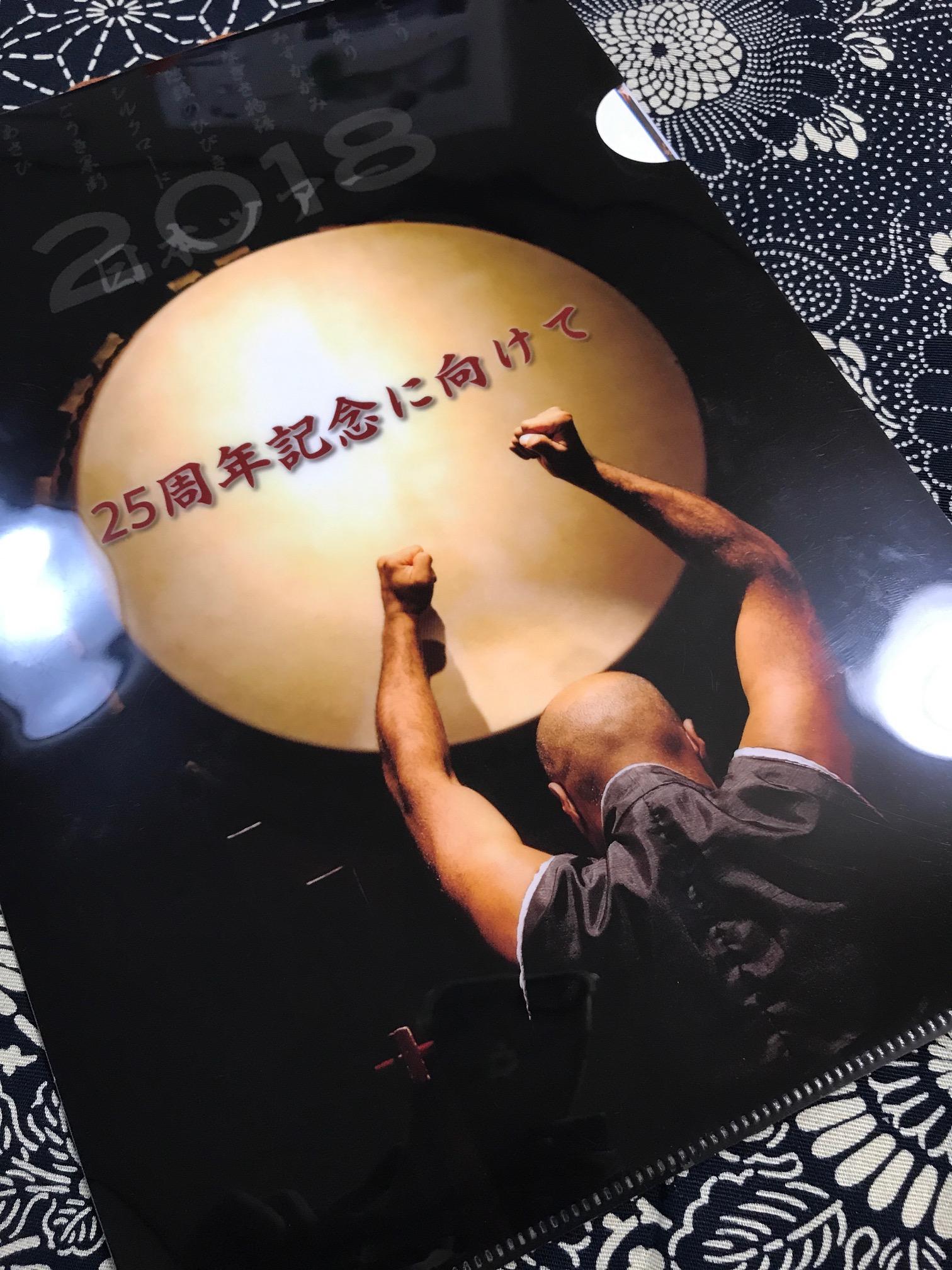 年に一度の和太鼓の日
